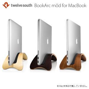 Twelve South BookArc mod for MacBook トゥエルブサウス ネコポス不可|ec-kitcut