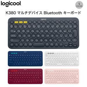 ワイヤレスキーボード LOGICOOL K380 マルチデバイス Bluetooth キーボード ロジクール ネコポス不可|ec-kitcut