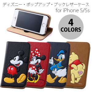 Ray Out レイアウト iPhone SE / 5s / 5  ディズニー・ポップアップ・ブックレザーケース合皮 ドナルド RT-DP5SJ/DD ネコポス送料無料|ec-kitcut