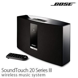 ワイヤレススピーカー Bluetooth無線スピーカー BOSE ボーズ SoundTouch 20 Series III wireless music system SoundTouch 20III BK ネコポス不可|ec-kitcut