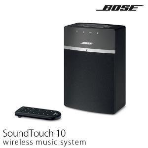 ワイヤレススピーカー Bluetooth無線スピーカー BOSE ボーズ SoundTouch 10 wireless music system SoundTouch 10 BK ネコポス不可 父の日 プレゼント|ec-kitcut