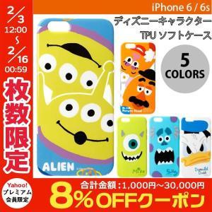 iPhone6s ケース PGA ピージーエー iPhone 6 / 6s ディズニー TPU ソフトケース ドナルドダック PG-DCS036DND ネコポス送料無料|ec-kitcut