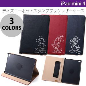 iPad mini4 ケース Ray Out iPad mini 4 ディズニーホットスタンプブックレザーケース レイアウト ネコポス送料無料 ec-kitcut