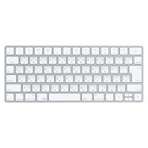 ワイヤレスキーボード Apple アップル Magic Keyboard - JIS MLA22J/A ネコポス不可|ec-kitcut