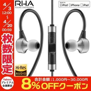[バーコード] 5060212270542 [型番] MA750i Made for iPod iP...