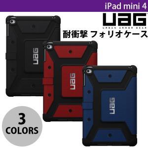 iPad mini4 ケース UAG iPad mini 4用 耐衝撃 フォリオケース ユーエージー ネコポス可|ec-kitcut