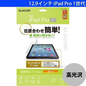 iPad Pro 12.9 保護フィルム エレコム ELECOM 12.9インチ iPad Pro ぱちぴた指紋防止エアーレスフィルム高光沢 TB-A15LEFLFANG ネコポス不可|ec-kitcut