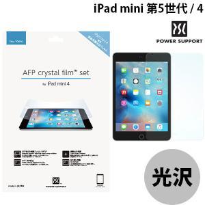 iPad mini5 mini4 保護フィルム PowerSupport パワーサポート iPad mini 第5世代 / 4 AFPクリスタルフィルムセット PMM-01 ネコポス可|ec-kitcut