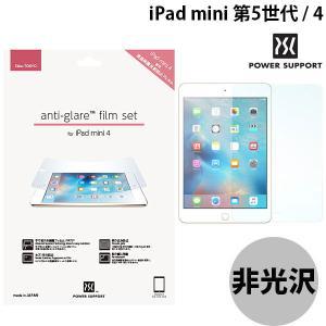 [バーコード] 4519756761029 [型番] PMM-02 iPad mini 4 非光沢 ...