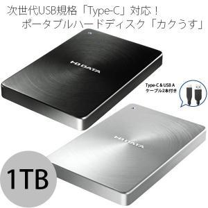 外付けHDD IO Data USB 3.1 Gen1 Type-C対応 ポータブルハードディスク カクうす 1TB アイオデータ ネコポス不可|ec-kitcut