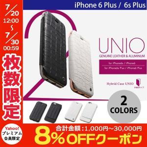 iPhone6 Plus iPhone6s Plus ケース Deff Hybrid Case UNIO for iPhone 6s Plus / 6 Plus Leather クロコ型押 ディーフ ネコポス不可|ec-kitcut