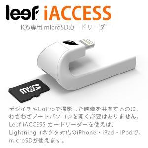 SDカードリーダー、ライター  iPhone / iPad 向け Leef リーフ iACCESS  アイアクセス  - iOS専用 microSDカードリーダー LIACMWK000E1 ネコポス不可