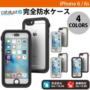iPhone6s ケース Catalyst iPhone 6s / 6 完全防水ケース  カタリスト ネコポス不可|ec-kitcut