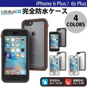 iPhone6 Plus iPhone6s Plus ケース Catalyst iPhone 6 Plus / 6s Plus 完全防水ケース  カタリスト ネコポス不可|ec-kitcut