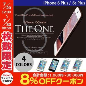 iPhone6sPlus バンパー Deff Cleave Stainless Bumper for iPhone 6 Plus / 6s Plus Polish ディーフ ネコポス不可|ec-kitcut