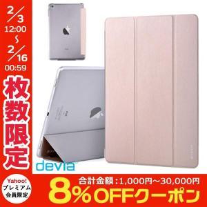 iPad Pro 12.9 ケース Devia デビア 12.9インチ iPad Pro light grace gold BLDV-106-GD ネコポス不可|ec-kitcut