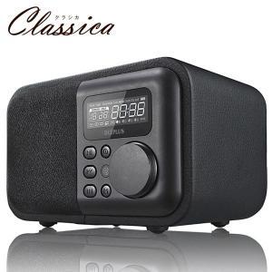 ワイヤレススピーカー LEPLUS ルプラス Classica Bluetooth ワイヤレス スピーカー ブラックレザー調 LP-SPBT02BK ネコポス不可|ec-kitcut