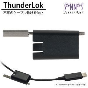 Thunderboltケーブル SONNET ソネット テクノロジー ThunderLok Thunderbolt Connector Lock TB-LOK1 ネコポス可|ec-kitcut