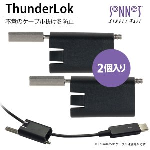 Thunderboltケーブル SONNET ソネット テクノロジー ThunderLok Thunderbolt Connector Lock; 2 Pack TB-LOK2 ネコポス送料無料|ec-kitcut
