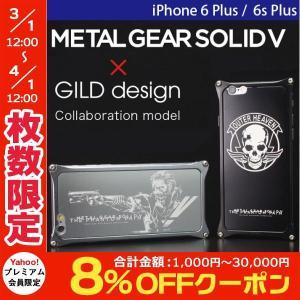 iPhone6 Plus iPhone6s Plus ケース GILD design iPhone 6 Plus / 6s Plus METAL GEAR SOLID V: ギルドデザイン ネコポス不可|ec-kitcut