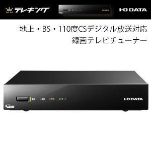 スマホ、PC用TVチューナー IO Data アイオデータ 地上・BS・110度CSデジタル放送対応録画テレビチューナー テレキング GV-NTX2 ネコポス不可