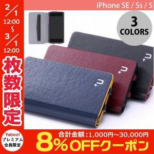 iPhoneSE / iPhone5s ケース LEPLUS iPhone SE / 5s / 5  +U James/One Sheet of Leather case 手帳型 ケース  ネコポス可|ec-kitcut