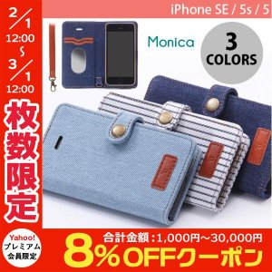iPhoneSE / iPhone5s ケース LEPLUS iPhone SE / 5s / 5  +U Monica/Design Flap Case 手帳型 ケース  ネコポス不可|ec-kitcut