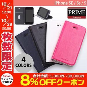 iPhoneSE / iPhone5s ケース LEPLUS ルプラス iPhone SE / 5s / 5 薄型PUレザーケース  PRIME  ブラック LP-I5SELBK ネコポス送料無料|ec-kitcut
