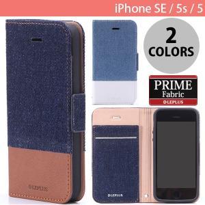 iPhoneSE / iPhone5s ケース LEPLUS iPhone SE / 5s / 5 薄型ファブリックデザインケース  PRIME Fabric  デニム柄 ルプラス ネコポス可 ec-kitcut