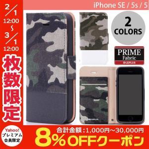 iPhoneSE / iPhone5s ケース LEPLUS iPhone SE / 5s / 5 薄型ファブリックデザインケース  PRIME Fabric  カモフラージュ柄 手帳型 ケース  ネコポス可|ec-kitcut