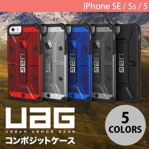iPhoneSE / iPhone5s ケース UAG iPhone SE & 5s/5用 コンポジットケース ユーエージー ネコポス可|ec-kitcut