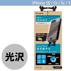 iPhone用液晶保護フィルム Simplism シンプリズム iPhone SE / 5s / 5c / 5 光沢 液晶保護フィルム TR-PFIP16E-BLCC ネコポス可|ec-kitcut
