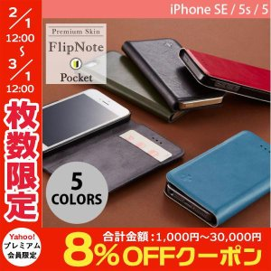 iPhoneSE / iPhone5s ケース Simplism iPhone SE / 5s / 5  FlipNote Pocket  手帳型 ケース ネコポス可|ec-kitcut
