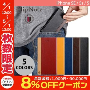 iPhoneSE / iPhone5s ケース Simplism シンプリズム iPhone SE / 5s / 5  FlipNote  フリップノートケース ブラック TR-FNIP16E-BK ネコポス送料無料|ec-kitcut
