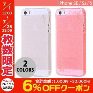 iPhoneSE / iPhone5s ケース Ray Out レイアウト iPhone SE / 5s / 5 TPUソフトケース ジュエラ ホワイト RT-P11C6/W ネコポス可 ec-kitcut