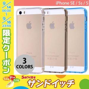 iPhoneSE / iPhone5s ケース Ray Out iPhone SE / 5s / 5 ハイブリッドケース レイアウト ネコポス可|ec-kitcut