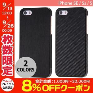 iPhoneSE / iPhone5s ケース Ray Out レイアウト iPhone SE / 5s / 5 ハードケース レザー調 ヘアライン・ブラック RT-P11LC10/B ネコポス送料無料|ec-kitcut