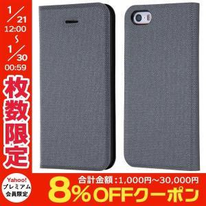 iPhoneSE / iPhone5s ケース Ray Out レイアウト iPhone SE / 5s / 5 手帳型ケース マグネットタイプ ファブリックグレー RT-P11SLC3/FGR ネコポス送料無料 ec-kitcut