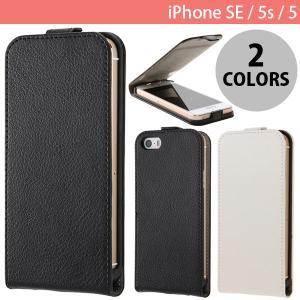 iPhoneSE / iPhone5s ケース Ray Out レイアウト iPhone SE / 5s / 5 フラップケース マグネットタイプ 縦開き ブラック RT-P11SLC4/B ネコポス送料無料|ec-kitcut