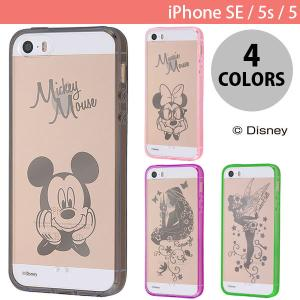 iPhoneSE / iPhone5s ケース Ray Out レイアウト iPhone SE / 5s / 5 ディズニー ハイブリッドケース ミッキー RT-DP11U/MK ネコポス送料無料|ec-kitcut