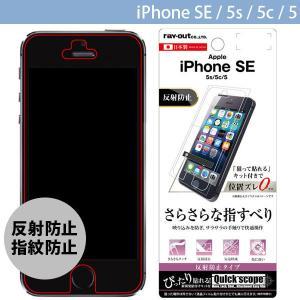 [バーコード] 4562356997152 [型番] RT-P11SF/H1 iPhone 5 iP...