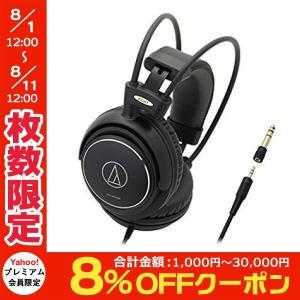 Audio technica オーディオテクニカ ダイナミックヘッドホン ATH-AVC500 ネコポス不可|ec-kitcut