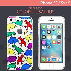 iPhoneSE / iPhone5s ケース Dparks ディーパークス iPhone SE / 5s / 5 クリアケース Jurassic Park DS7615i5se ネコポス可|ec-kitcut