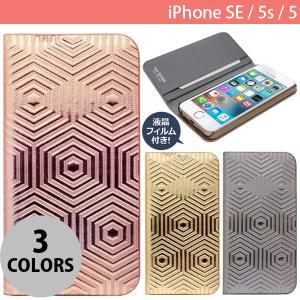 iPhoneSE / iPhone5s ケース SLG Design エスエルジー デザイン iPhone SE / 5s / 5 Metal Leather Diary クローム SD7655i5se ネコポス送料無料 手帳型 ケース ec-kitcut