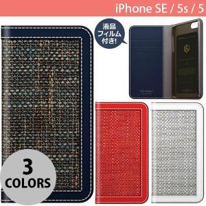 SLG Design エスエルジー デザイン iPhone SE / 5s / 5 Edition Calf Skin Leather Diary ホワイト SD7658i5se ネコポス送料無料 手帳型 ケース ec-kitcut