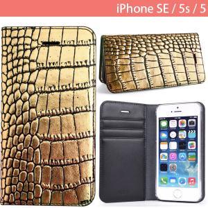 iPhoneSE / iPhone5s ケース GAZE ゲイズ iPhone SE / 5s / 5 Gold Croco Diary 手帳型 ケース  ネコポス不可|ec-kitcut