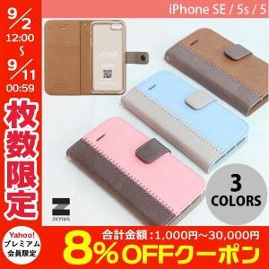 iPhoneSE / iPhone5s ケース ZENUS ゼヌス iPhone SE / 5s / 5 E-note Diary ピンク Z4201i5se ネコポス送料無料 ec-kitcut