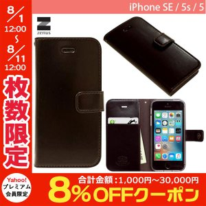 iPhoneSE / iPhone5s ケース ZENUS ゼヌス iPhone SE / 5s / 5 E'stime Diary Z4209i5se ネコポス不可|ec-kitcut
