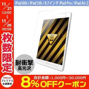 iPad フィルム BUFFALO バッファロー iPad 6th / 5th / 9.7インチ iPad Pro / Air 2 耐衝撃フィルム 高光沢タイプ BSIPD16FASG ネコポス送料無料|ec-kitcut