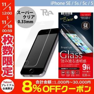 iPhoneSE / iPhone5c ガラスフィルム PGA ピージーエー iPhone SE / 5s / 5c / 5 液晶保護ガラススーパークリア0.33mm PG-I5EGL01 ネコポス可|ec-kitcut